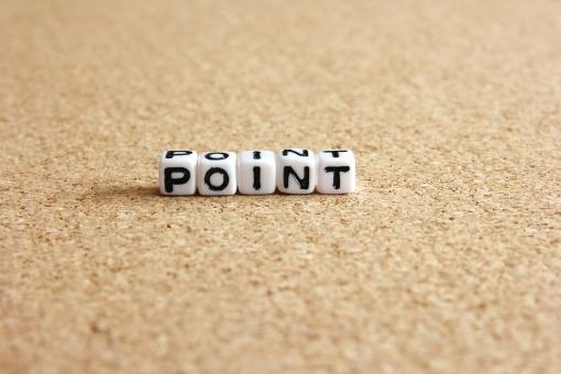 ポイント ぽいんと ポイント POINT Point point 要点 勘所 要所 重要 点 節目 得点 単位 活字 大きさ 要 かなめ キーポイント 急所 つぼ ツボ 背景 素材 背景素材 ウェブ ブログ ビジネス 勉強 カギ