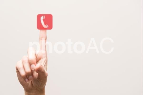 受話器のハンドパーツの写真