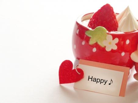 Happy 幸せ 楽しい ラッキー ハート 苺 イチゴ いちご メッセージ カード スイーツ 果物 生クリーム カード 卒業 入学 お祝い 背景素材 白背景 ダイエット 健康 美容