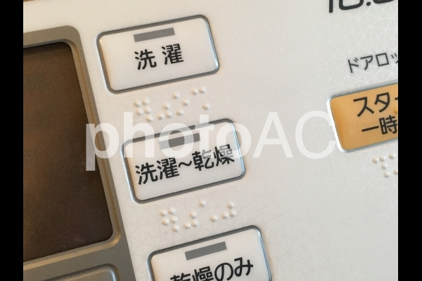 洗濯機のボタンの写真