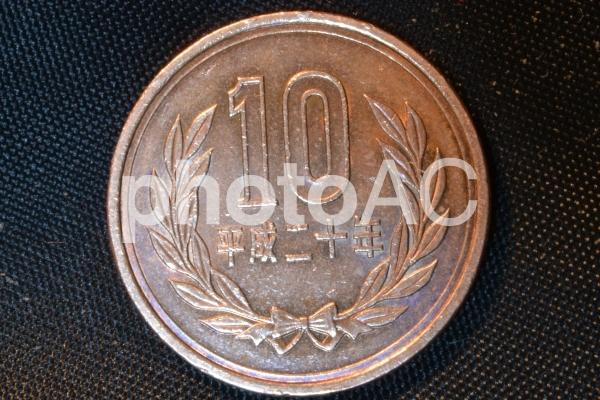 10円玉(表)の写真