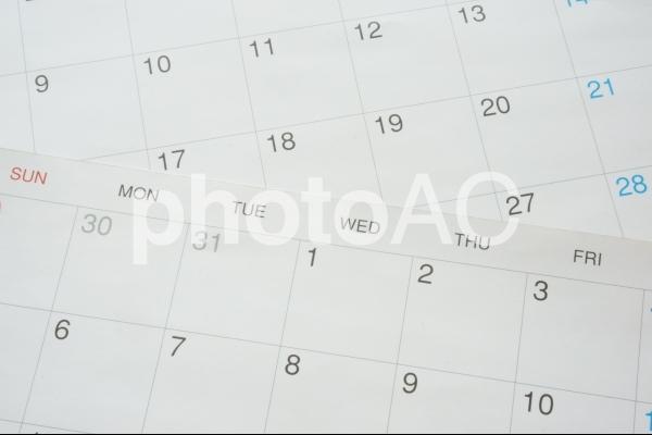 カレンダー1の写真