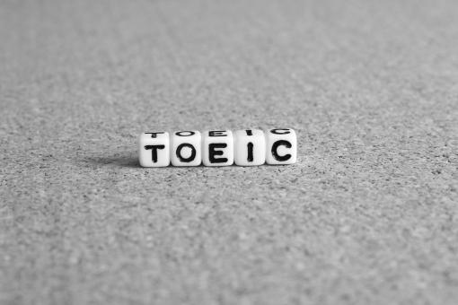 TOEIC Toeic toeic 英語 試験 資格 テスト 受験 勉強 学習 スキル 聞く 話す 書く 標準 基準 世界共通 就職 就職活動 転職 学生 社会人 背景 素材 背景素材 モノクロ イメージ 英語能力テスト コミュニケーション トーイック