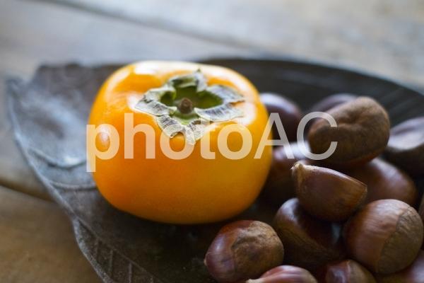 柿と栗の写真