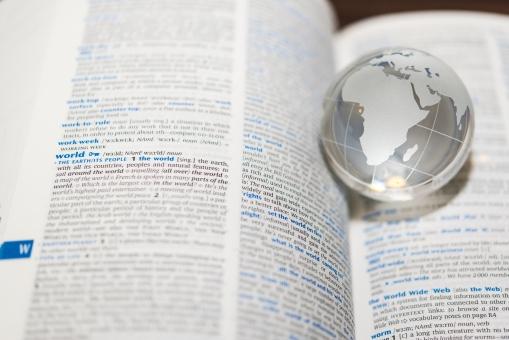 英語 イギリス アフリカ 英会話 単語 アルファベット 地球 辞書 調べる ヨーロッパ 話す 本 イングリッシュ 世界 旅行 学習 勉強 留学 ペーパー ペーパーウェイト しおり