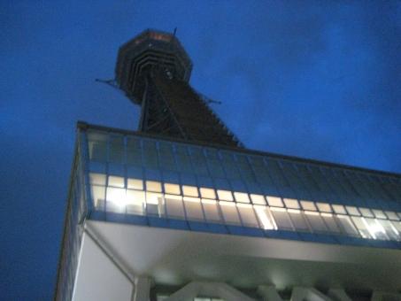 おおさか 大阪 浪速 なにわ なんば 難波 夜景 エビス スター 新世界 ネオン 工事中 led 電灯 木 オレンジ 青 濃紺
